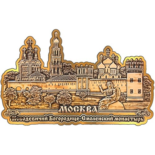Магнит из бересты вырезной Москва Новодевичий монастырь Панорама золото