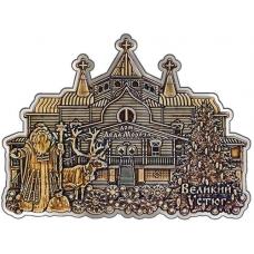 Магнит вырезной из бересты Великий Устюг Дом Деда Мороза Дед Мороз, олень и елка серебро