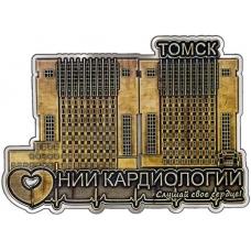 Магнит из бересты вырезной Томск НИИ Кардиологии серебро