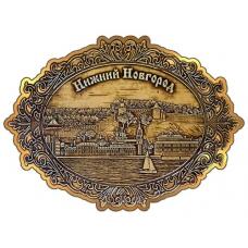 Магнит из бересты вырезной Нижний Новгород Набережная с Кремлем золото