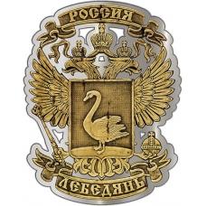 Магнит из бересты вырезной Лебедянь Герб в Орле серебро