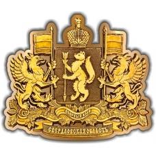 Магнит из бересты вырезной Свердловская область Герб золото