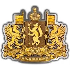 Магнит из бересты вырезной Свердловская область Герб серебро