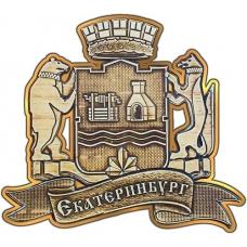 Магнит из бересты вырезной Екатеринбург Герб золото