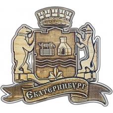 Магнит из бересты вырезной Екатеринбург Герб серебро