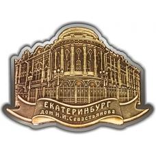 Магнит из бересты вырезной Екатеринбург Дом Севастьянова серебро