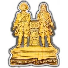 Магнит из бересты вырезной Екатеринбург Основатели города серебро