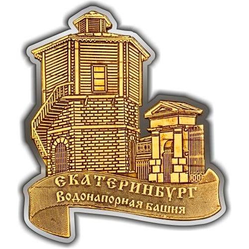 Магнит из бересты вырезной Екатеринбург Водонапорная башня контур серебро