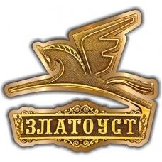 Магнит из бересты вырезной Златоуст Конь золото