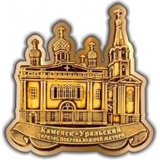 Магнит из бересты вырезной Каменск-Уральский Церковь Покрова Божией Матери золото
