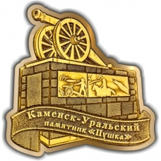 Магнит из бересты вырезной Каменск-Уральский Пушка золото