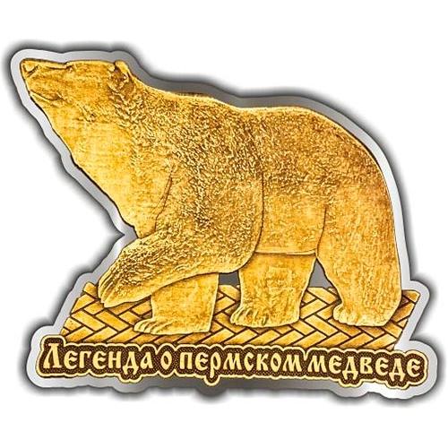 Магнит вырезной Пермь Легенда о медведе серебро