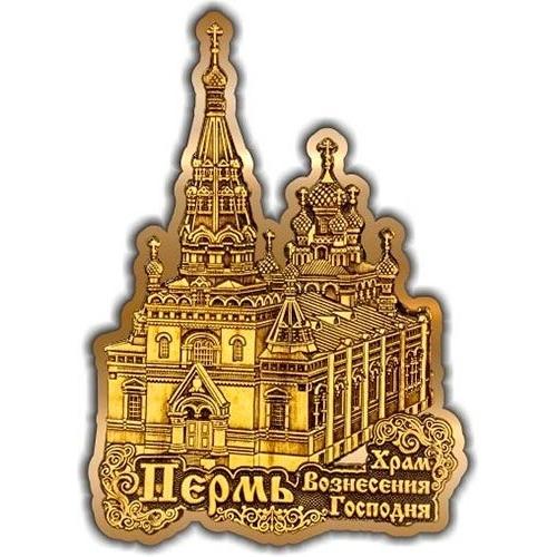 Магнит вырезной Пермь Храм Вознесения Господня золото