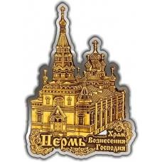Магнит вырезной Пермь Храм Вознесения Господня серебро