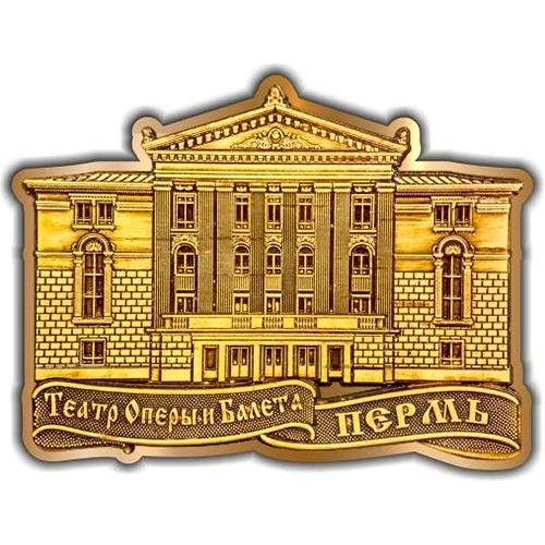 Магнит вырезной Пермь Театр Оперы и балета золото
