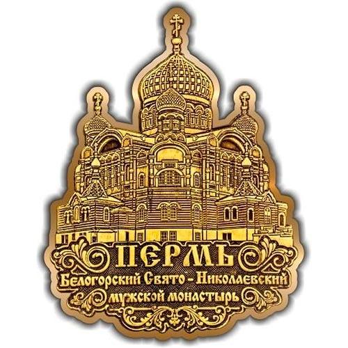 Магнит вырезной Пермь Белогорский монастырь золото