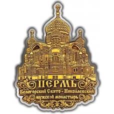 Магнит вырезной Пермь Белогорский монастырь серебро
