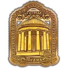 Магнит вырезной Пермь Ротонда золото