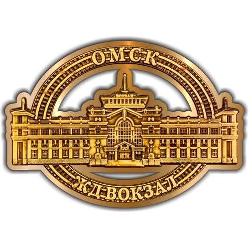 Магнит из бересты вырезной Омск ЖД вокзал золото