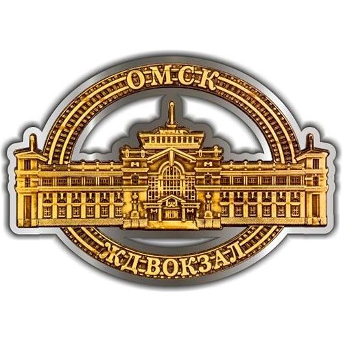 Магнит из бересты вырезной Омск ЖД вокзал серебро