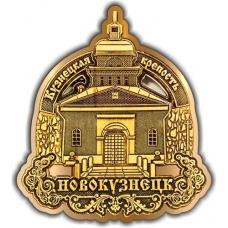 Магнит из бересты вырезной Новокузнецк Кузнецкая крепость золото