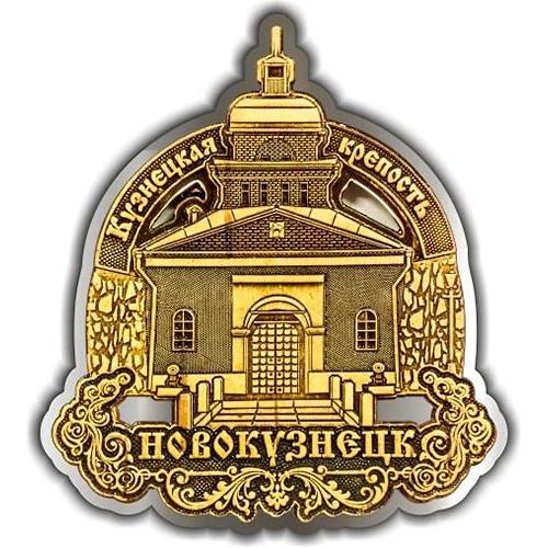 Магнит из бересты вырезной Новокузнецк Кузнецкая крепость серебро
