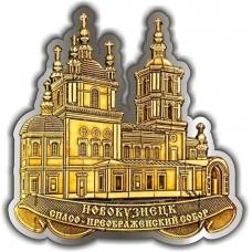 Магнит из бересты вырезной Новокузнецк Преображенский собор серебро