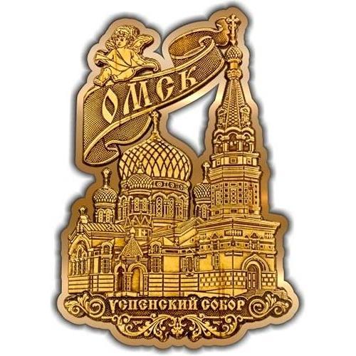 Магнит из бересты вырезной Омск Успенский собор контур золото