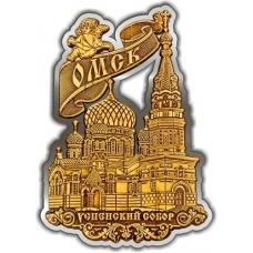 Магнит из бересты вырезной Омск Успенский собор контур серебро