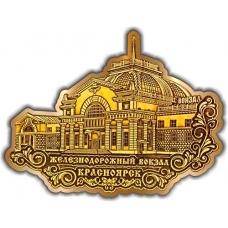 Магнит из бересты вырезной Красноярск ЖД вокзал золото
