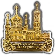 Магнит из бересты вырезной Новокузнецк Собор Рождества Христова серебро