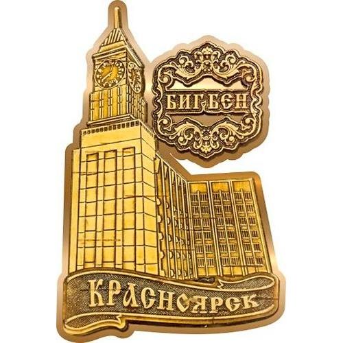 Магнит из бересты вырезной Красноярск Биг Бен золото