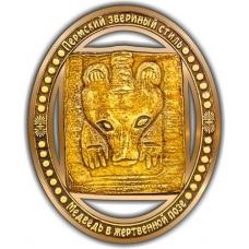 Магнит вырезной Пермский звериный стиль золото