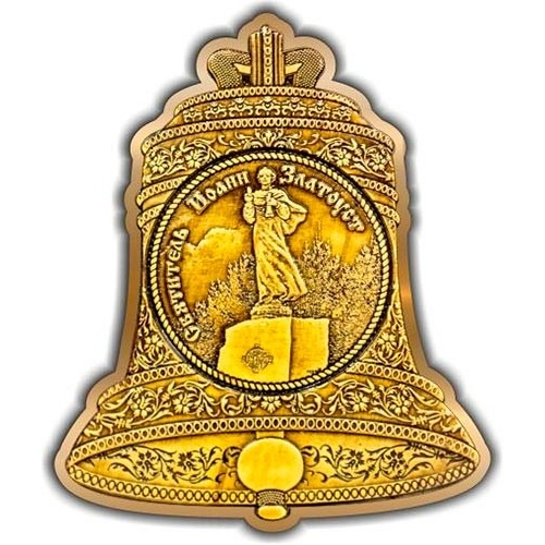 Магнит из бересты вырезной Златоуст Колокол Иоанн Златоуст золото