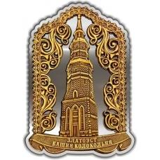 Магнит из бересты вырезной Златоуст Башня Колокольня серебро