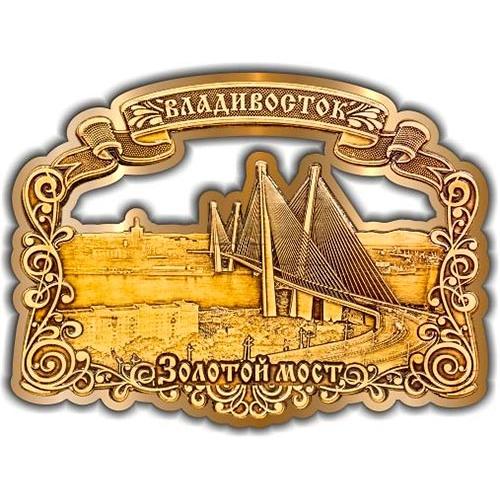 Магнит из бересты вырезной Владивосток Золотой Мост золото