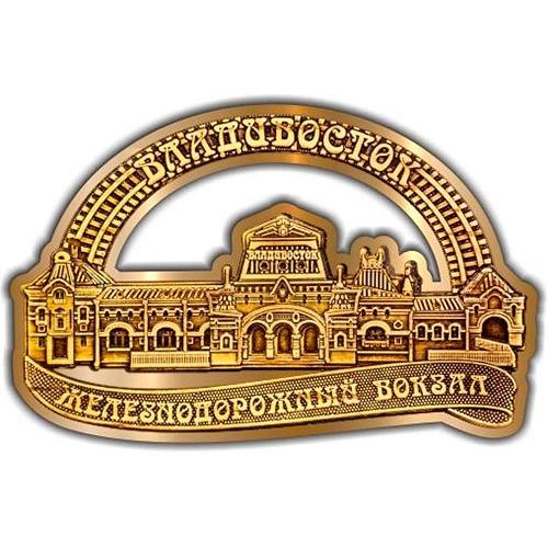Магнит из бересты вырезной Владивосток ЖД Вокзал золото
