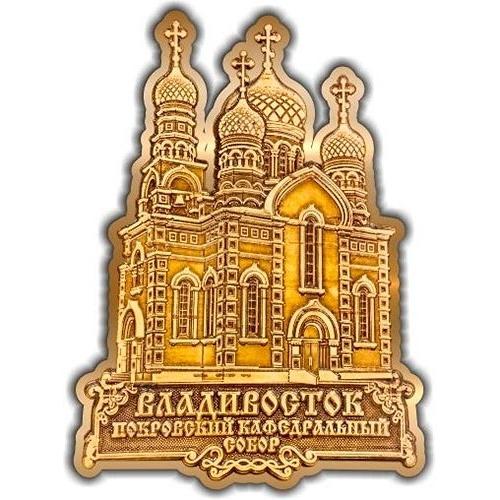 Магнит из бересты вырезной Владивосток Покровский собор золото