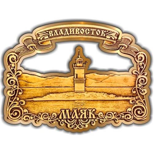 Магнит из бересты вырезной Владивосток Маяк золото