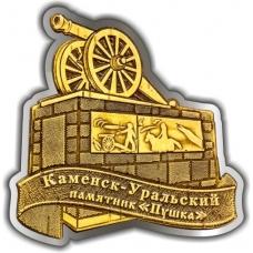 Магнит из бересты вырезной Каменск-Уральский Пушка серебро