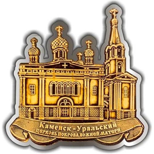Магнит из бересты вырезной Каменск-Уральский Церковь Покрова Божией Матери серебро
