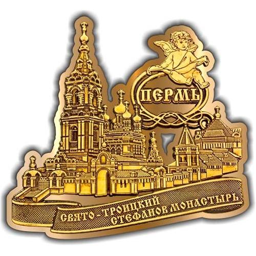 Магнит вырезной Пермь Свято-Троицкий Стефанов мужской монастырь золото