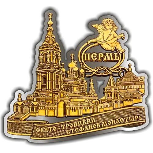 Магнит вырезной Пермь Свято-Троицкий Стефанов мужской монастырь серебро