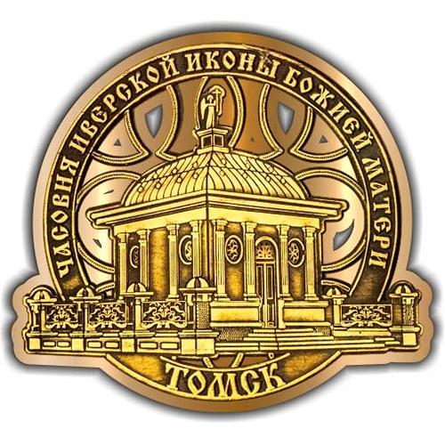 Магнит из бересты вырезной Томск Часовня Иверской иконы Божией Матери золото