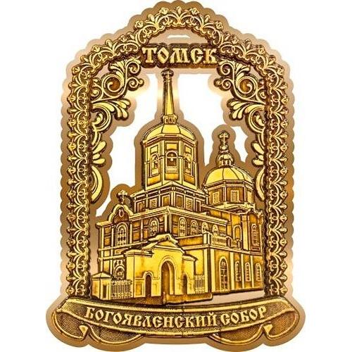 Магнит из бересты вырезной Томск Богоявленский Кафедральный собор золото
