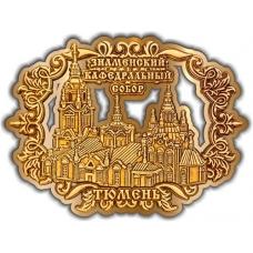 Магнит из бересты вырезной Тюмень Знаменский Кафедральный собор Ажур золото
