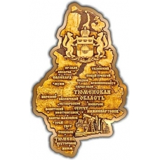 Магнит из бересты вырезной Тюменская область карта золото