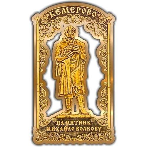 Магнит из бересты вырезной Кемерово Памятник М. Волкову золото