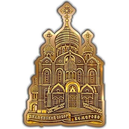 Магнит из бересты вырезной Кемерово Знаменский собор золото