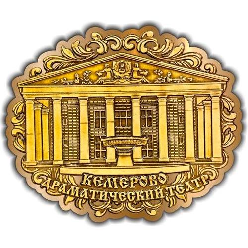 Магнит из бересты вырезной Кемерово Театр драмы золото
